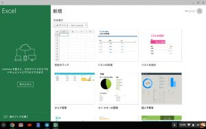 screenshot-2016-09-23-at-12_02