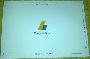 20160530_google02