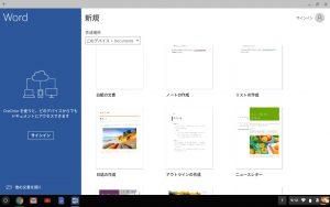 screenshot-2016-09-23-at-09_02