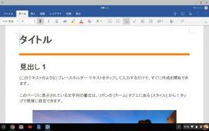 screenshot-2016-09-23-at-09_03