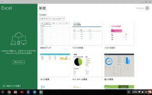 screenshot-2016-09-23-at-12_02