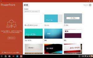 screenshot-2016-09-25-at-00_02